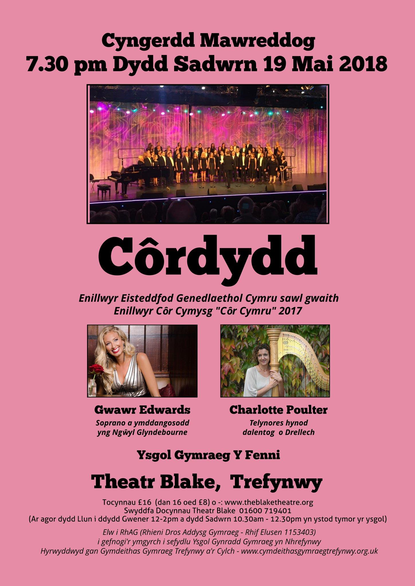 Cyngerdd 19 Mai 2018 Y Fenni