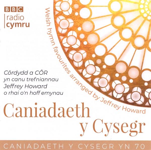 CD Caniadaeth y Cysegr